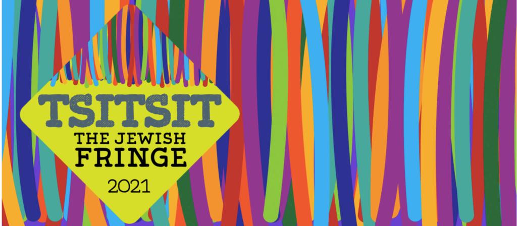 Tsitsit the Jewish Fringe